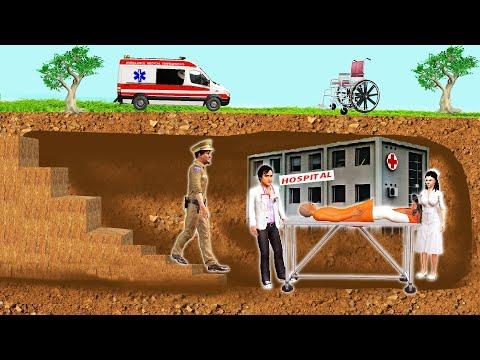 भूमिगत अस्पताल Underground Hospital Story Funny Comedy Video Hindi Kahaniya New Stories in Hindi