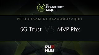 Signature vs MVP Phoenix, game 1