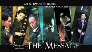 """Nonton THE MESSAGE soundtrack, by Michiru Oshima : """"Feng Sheng"""" Film Subtitle Indonesia Streaming Movie Download"""