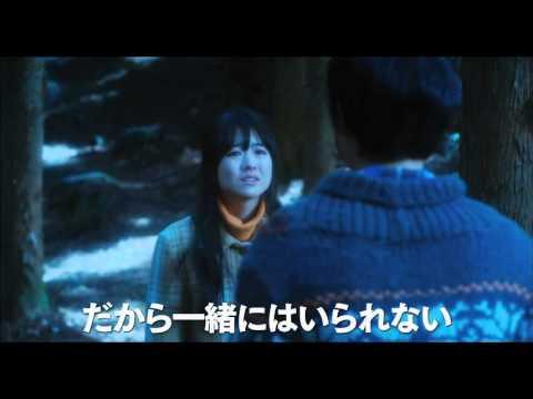 ソン・ジュンギ主演『私のオオカミ少年』予告編