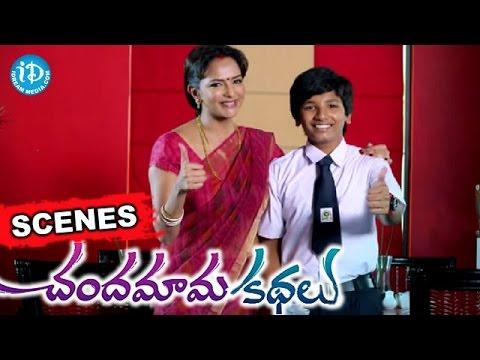 Chandamama Kathalu Movie - Lakshmi Manchu, Vennela Kishore, Krishneswara Rao, Aamani Nice Scene