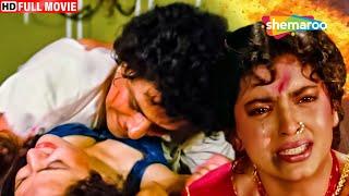 Benaam Badsha (HD & Eng Subs) Hindi Full Movie - Anil Kapoor | Juhi Chawla | Seema Deo | Amrish Puri