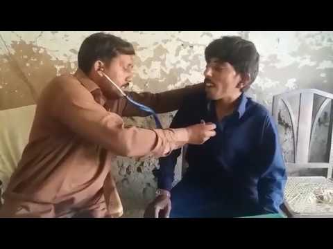 Funny Doctor Video In Sindhi