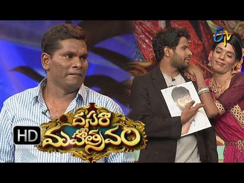Dasara Mahoswavam | 11th October 2016 | Full Episode | ETV Telugu