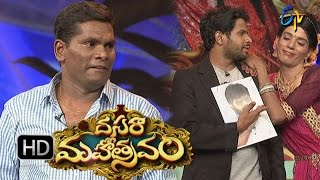 Video Dasara Mahotsavam | 11th October 2016 | Full Episode | ETV Special Event MP3, 3GP, MP4, WEBM, AVI, FLV Oktober 2017