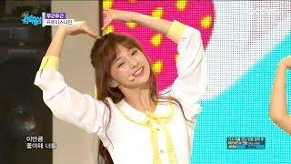 Fromis9 - DKDKㅣ프로미스9 - 두근두근 [Show Music Core Ep 591]