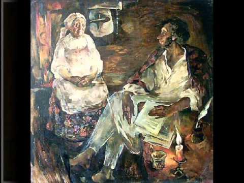 Пушкин \
