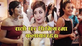 """© copyright 2017 K CreationPlease do not use this video with out prior permission. Uploading this video to your channel is strictly prohibited.If found will be processed for removal without any warnings.(embedding to the websites is allowed)-~-~~-~~~-~~-~-Please watch: """"New nepali song Danphe Royo Gurasha Royo  National Song"""" https://www.youtube.com/watch?v=ZuRq4ql3Iak-~-~~-~~~-~~-~-"""