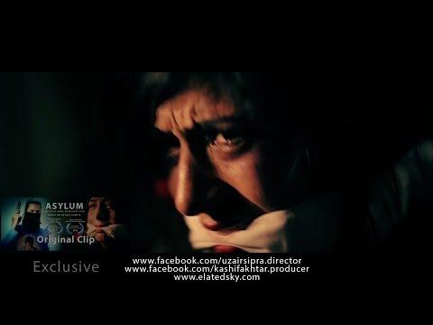 Award Winning film Asylum Original Clip 02