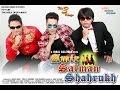 Amir Salman Shahrukh official movie trailer 1 Raju Rahikwar Jr.SRK ,