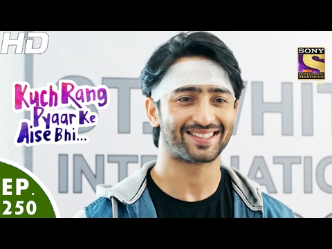 Download Kuch Rang Pyar Ke Aise Bhi - कुछ रंग प्यार के ऐसे भी - Ep 250 - 13th Feb, 2017 HD Mp4 3GP Video and MP3