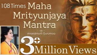 Mahamrityunjaya Mantra by Gurumaa | Mahamrityunjaya Mantra 108 