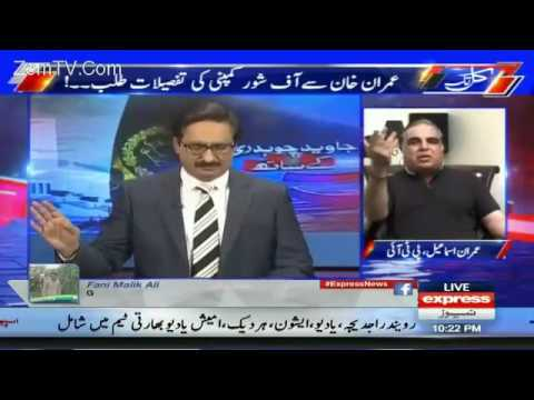 fight between imran Ismail And danial az