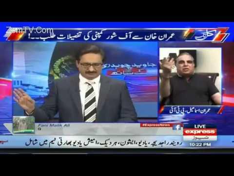 fight between imran Ismail And danial az