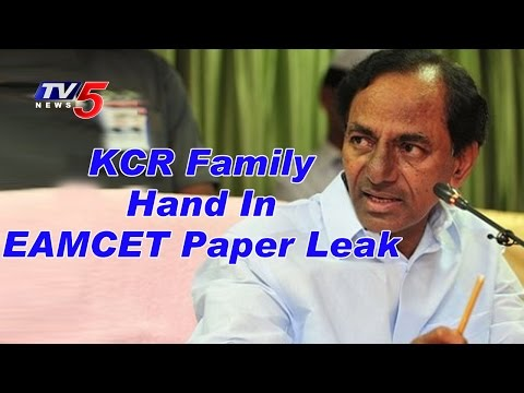 CM KCR Relative Hand In TS EAMCET Paper Leak? | Magnetic Infotech Pvt Ltd