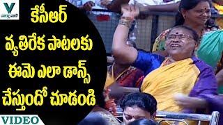 Video Old Woman Dances to Anti KCR Songs at Telangana TDP Mahanadu - Vaartha Vaani MP3, 3GP, MP4, WEBM, AVI, FLV Desember 2018