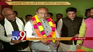 New CM Biren Singh turns blessing for Manipur ! - TV9