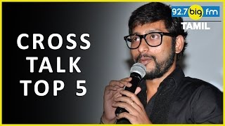 Video RJ Balaji Cross Talk (Top 5) | ர்ஜ் பாலாஜி MP3, 3GP, MP4, WEBM, AVI, FLV November 2017