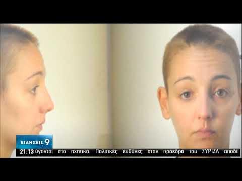 Κύκλωμα παιδικής πορνογραφίας «βλέπει» η πολιτική αγωγή | 24/06/2020 | ΕΡΤ