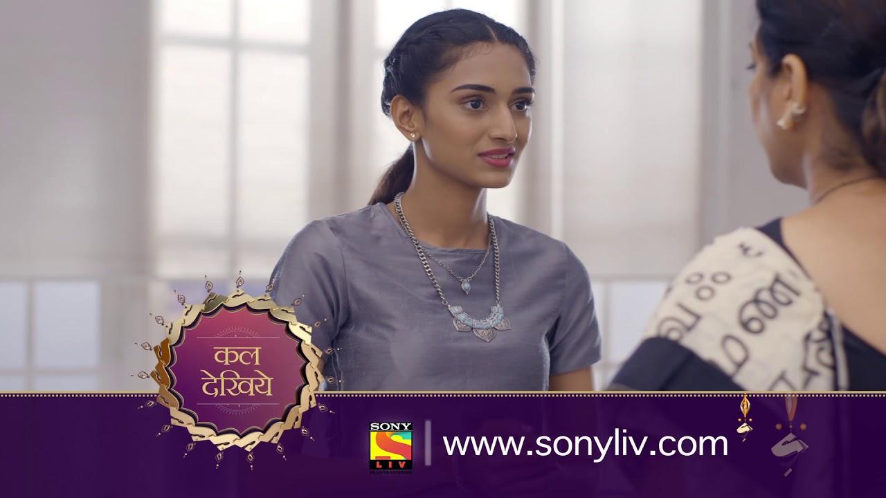 Kuch Rang Pyar Ke Aise Bhi – कुछ रंग प्यार के ऐसे भी- Ep 381 – Coming Up Next