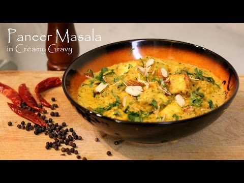 Masala Paneer Recipe Resturant Style : Indian curry recipes ,  Indian Vegetarian Recipes