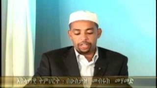 Bilal Show - Ustaz Mabruk (Part II)