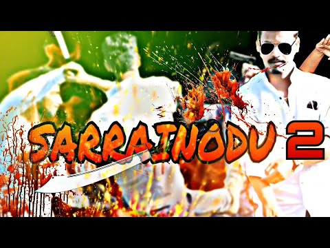 Sarrainodu (2017) New Released Full Hindi Dubbed Movie | sarrainodu 2