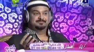 Ya Shah e Umam by rana asif.mp4