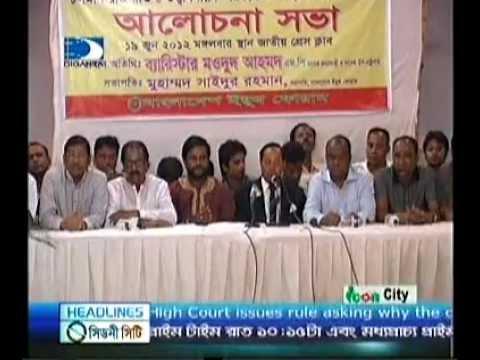 Hamidur Rahman Azad MP -Bangladesh Youth Foram