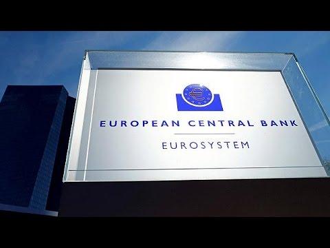 ΕΚΤ: Σταθερή η νομισματική πολιτική