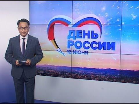 \Восточный экспресс\ 13.06.2018 - DomaVideo.Ru
