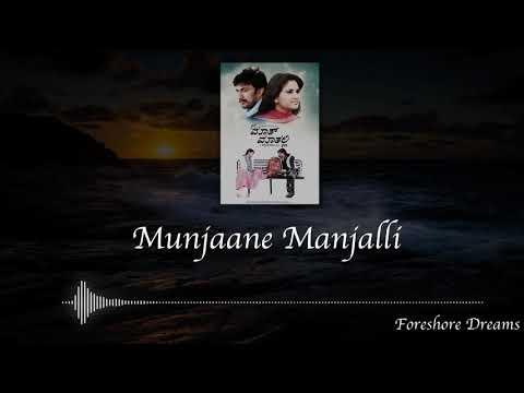 Foreshore Dreams Ft. Suraj Vaidyanathan - Munjaane Manjalli (Instrumental Cover)