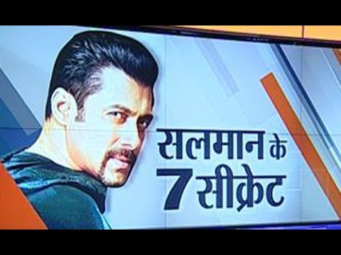 SALMAN - Exclusive: 7 secrets of Salman Khan's life For more content go to http://www.indiatvnews.com/video/ Follow us on facebook at https://www.facebook.com/indiatvnews Follow us on twitter at...
