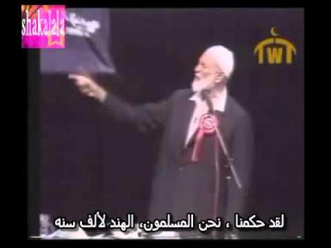 الشيخ أحمد ديدات يرد على القس انيس شرورش حول فرية انتشار الاسلام بحد السيف