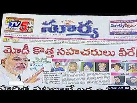 News At A Glance   5th July 2016   TV5 News