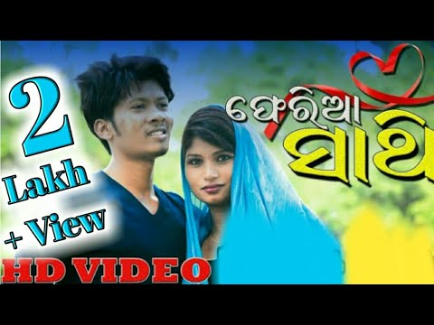 Video New Sambalpuri Video song 2018 | Jasobanta Sagar | Firia Sathi download in MP3, 3GP, MP4, WEBM, AVI, FLV January 2017