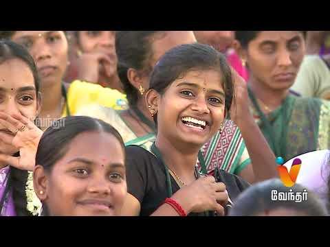 Tamil-New-Year-Special-l-Patti-Mandram-Vendhar-Tv