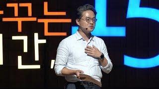 #7 [세바시] 미세먼지와 4차 산업혁명, 나노가 해결합니다 - 정현석 교수