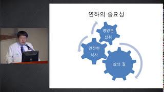두경부 암 환자의 연하 및 언어재활 미리보기