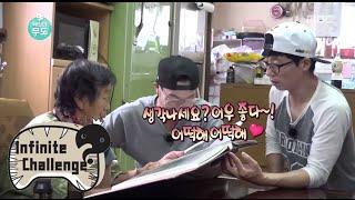 [Infinite Challenge] 무한도전 - Haha&Jae Seok,'Utoro village' grandmother who of home in tears20150905, MBCentertainment,radiostar