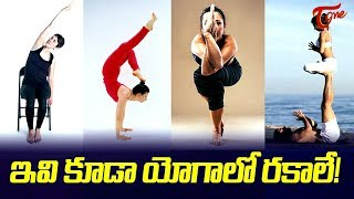 Types Of Yoga Asanas And Their Benefits