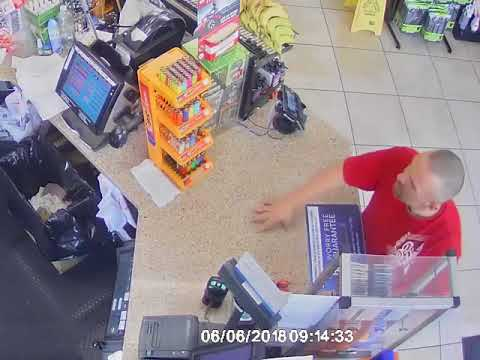 Exxon Aggravated Robbery