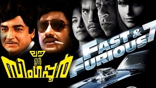 Nonton Love In Singapore - Fast & Furious 7 Trailer Remix | ജയൻ നസീർ ഇനി ഹോളിവുഡിൽ ? Film Subtitle Indonesia Streaming Movie Download
