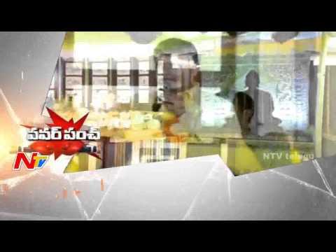 Power Punch - Chandrababu Naidu at Mahanadu