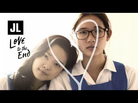 Video 爱情万岁 微電影 李添兴James Lee导演 download in MP3, 3GP, MP4, WEBM, AVI, FLV January 2017