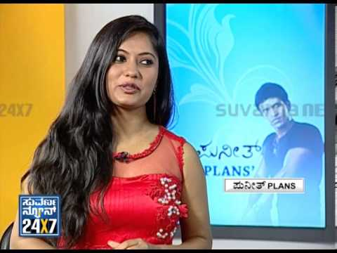 Video PUNEETH PLANS _ Suvarnanews Special  Seg _ 4 - Suvarna News download in MP3, 3GP, MP4, WEBM, AVI, FLV January 2017