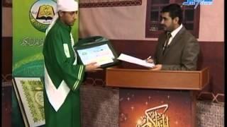 مسابقة القرآن الكريم   الحلقة الثالثة   الجزء الثاني
