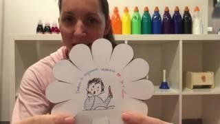 Une fleur pour remplir le réservoir d'amour de nos enfants