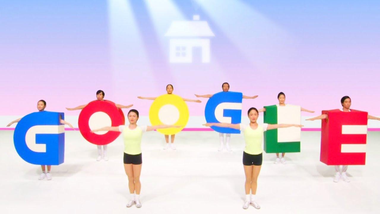 ラジオ体操 放送 86 周年記念
