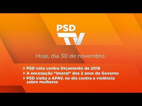 PSD@TV - 251ª Edição